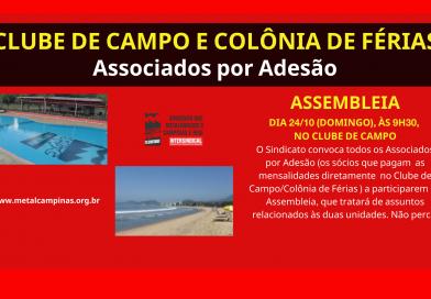 Assembleia: dia 24/10 às 9h30, no Clube de Campo. Participe!